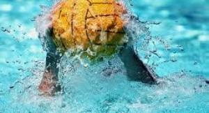 Πρωτάθλημα Υδατοσφαίρισης Νέων Ανδρών