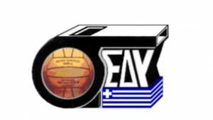 Οι διαιτητές του αγώνα ΠΑΟΚ MORRIS-ΝΟ Χίου
