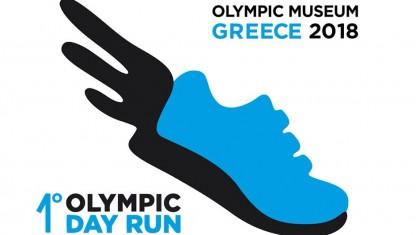 Ο ΠΑΟΚ στο Olympic Day Run!