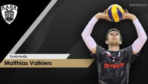 Matthias Valkiers: Στόχος η νίκη και οι τρεις βαθμοί