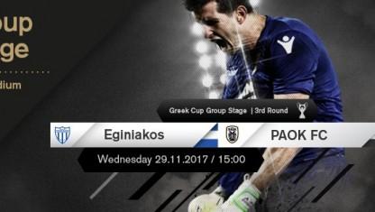 Κύπελλο Ελλάδος: Αιγινιακός-ΠΑΟΚ