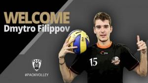 Παίκτης του ΠΑΟΚ ο Φιλίποφ