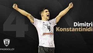 Συνεχίζει ο Κωνσταντινίδης...