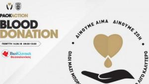 PAOK Action – Δίνουμε αίμα, δίνουμε ζωή