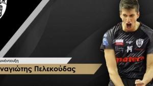 Παναγιώτης Πελεκούδας: Μεγάλη τιμή να αγωνιζόμαστε στην Εθνική ομάδα