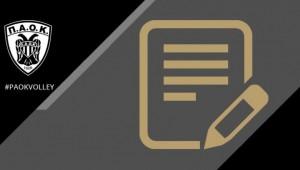 Κάσσανδρος Στίγγας: Θα δώσω το 110% για τον ΠΑΟΚ