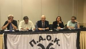 Η Γενική Συνέλευση του Α.Σ. ΠΑΟΚ