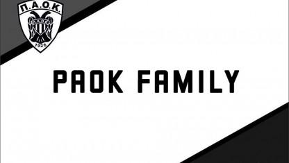 Συνεχίζει το «PAOK Family»...