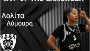 MVP της αγωνιστικής εβδομάδας η Λολίτα Λύμουρα!