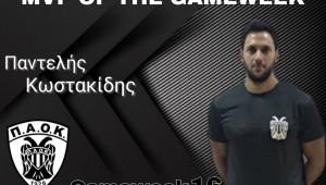 Αυτοί που... ξεχώρισαν: #16 Παντελής Κωστακίδης!