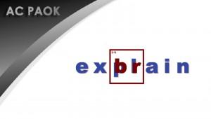 Ευχαριστήριο προς την «Explain Expression Consulting»