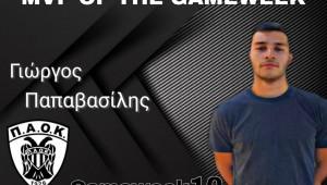 MVP της αγωνιστικής εβδομάδας ο Γιώργος Παπαβασίλης!