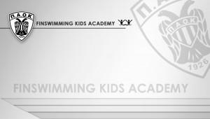 Έλα κι εσύ στην Ακαδημία Τεχνικής Κολύμβησης του ΠΑΟΚ