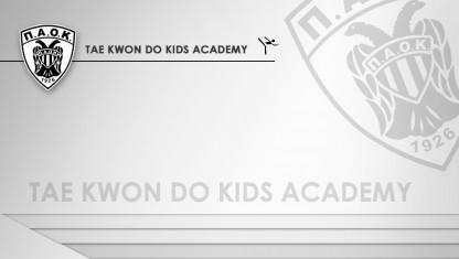 Ξεκίνησαν οι εγγραφές στο Τae Kwon Do!