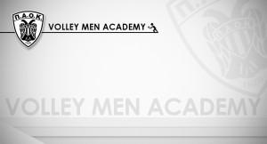Ανοιχτή πρόσκληση σε πρωτοετείς φοιτητές για σχηματισμό Κ19 αγοριών