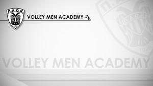 Νέα εποχή για την Ακαδημία Βόλεϊ Ανδρών!