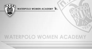 Γίνε μέλος της Ακαδημίες Πόλο γυναικών του ΠΑΟΚ!