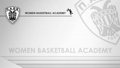 Έλα κι εσύ Ακαδημία Μπάσκετ Γυναικών!