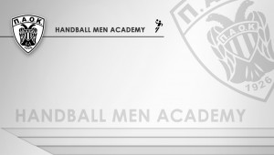 Η Ακαδημία Χάντμπολ σε περιμένει!
