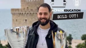 «Sold Out» το πρώτο Webinar του AC PAOK Education!