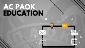 AC PAOK Education: #4 Κώστας Καραγιαννόπουλος
