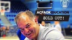«Sold Out» και το δεύτερο Webinar στο AC PAOK Education!