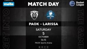 Τα εισιτήρια για τον αγώνα ΠΑΟΚ-Λάρισα