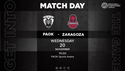 ΠΑΟΚ-Zaragoza