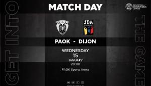 ΠΑΟΚ-JDA Dijon Basket
