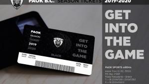 Παράταση μέχρι την Παρασκευή (18/10) για τα εισιτήρια διαρκείας