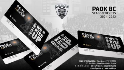 Εισιτήρια διαρκείας ΚΑΕ ΠΑΟΚ 2021-22