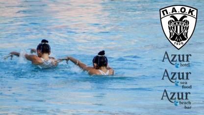 Επίδειξη στο Hotel Azur από τις μικρές χορεύτριες του νερού!