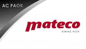 ΗΜΕΡΑ ΠΑΟΚ: Yποστηρικτής η Mateco!