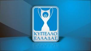 Με ΑΕΚ στα ημιτελικά του Κυπέλλου Ελλάδος