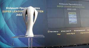 ΠΑΕ ΠΑΟΚ: Το πρόγραμμα στην Superleague Interwetten 2021-2022