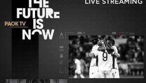 ΠΑΕ ΠΑΟΚ: Το αντίο σε μια περιπετειώδη σεζόν δωρεάν από το PAOK TV