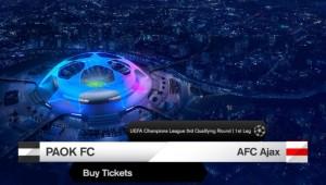 Τα εισιτήρια του ΠΑΟΚ-AFC Ajax