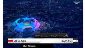 Τα εισιτήρια του Ajax - ΠΑΟΚ