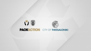 PAOK Action & Δήμος Θεσσαλονίκης μαζί για την Ανακύκλωση