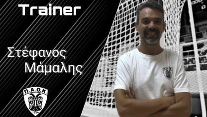 Ο Στέφανος Μάμαλης γυμναστής στο Χάντμπολ Ανδρών