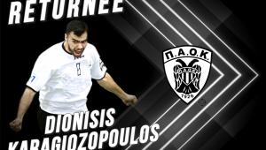 Ξανά στα «ασπρόμαυρα» ο Διονύσης Καραγκιοζόπουλος!