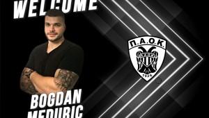 Bogdan Meduric: Ένας πρωταθλητής στον ΠΑΟΚ