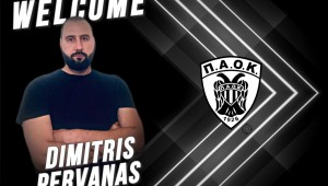 Βοηθός προπονητή στο χάντμπολ ανδρών ο Δημήτρης Περβανάς