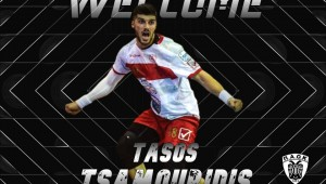 Επέστρεψε στον ΠΑΟΚ ο Τάσος Τσαμουρίδης!