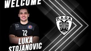 Ο ταλαντούχος Luka Stojanovic στον ΠΑΟΚ