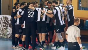 AC PAOK TV Rewind: ΠΑΟΚ-Αερωπός Έδεσσας