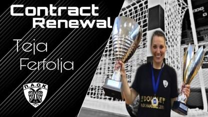 Συνεχίζει στον ΠΑΟΚ η Teja Ferfolja!