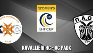 EHF Cup: Ορίστηκαν τα παιχνίδια με RS2 Kavallieri