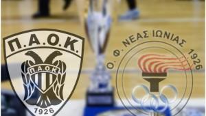 Ορίστηκε ο τελικός ΠΑΟΚ Mateco-Ο.Φ.Ν Ιωνίας