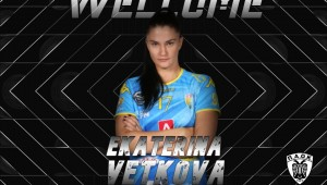 Παίκτρια του ΠΑΟΚ Mateco η Ekaterina Vetkova